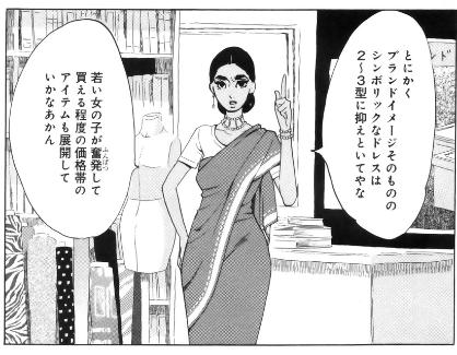 芳根京子、『海月姫』で月9初主演「この冬はクラゲ色に染まりたい!」