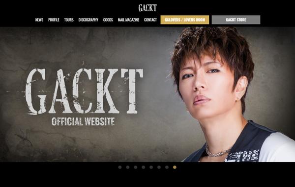 "GACKTの""お尻チラ見せ""ショットにファン大興奮「ご馳走様でした」|ニュース&エンタメ情報『Yomerumo』"