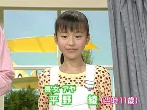 平野綾、一日消防署長でもちつき!「安全に気をつけていきたいなと思います」