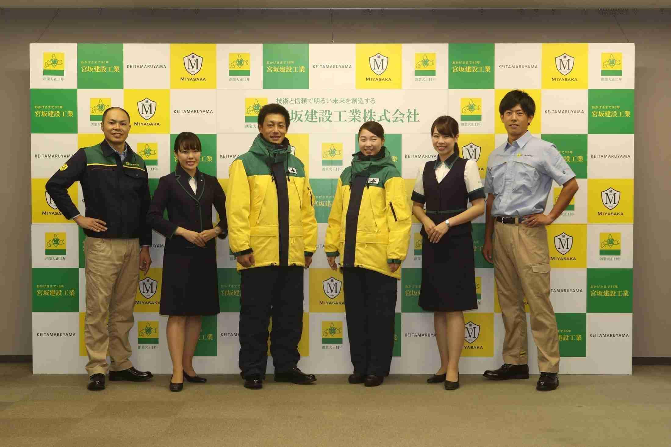 服飾デザイナー丸山敬太さんがデザイン 帯広の建設会社が新しい防寒服を導入 (十勝毎日新聞 電子版) - Yahoo!ニュース