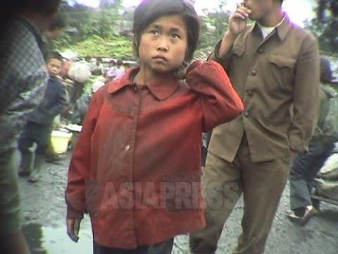 [アジアプレス 北朝鮮内部取材25]性的被害に遭うホームレスの少女たち - YouTube