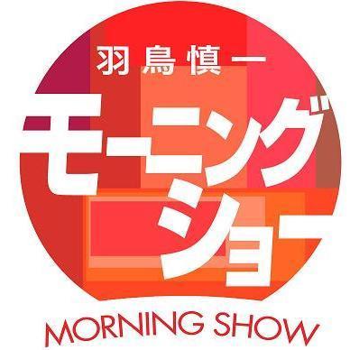横浜中華街ゴミ騒動…「モーニングショー」の取材に不法投棄男が殴りかかる「困ればいい。関係ねぇ!」