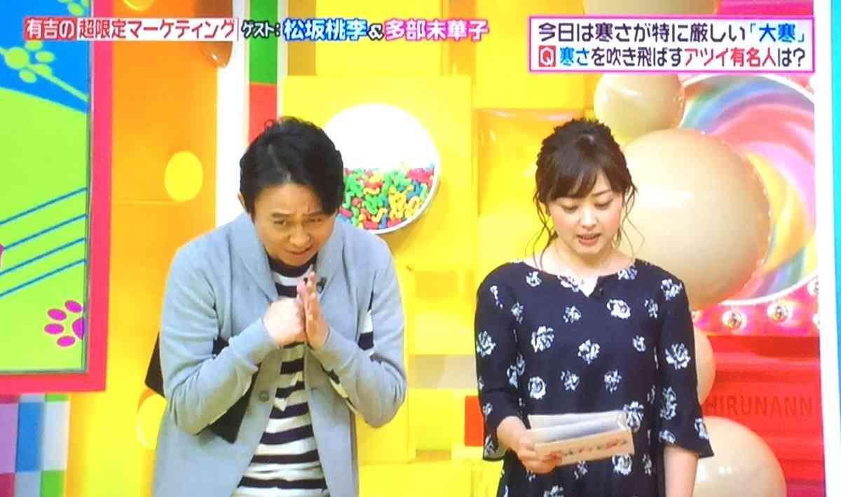 """蒼井優、""""あいさつで合掌""""してくる俳優に不快感!?「反応に困る」"""