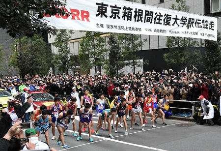 箱根駅伝が全国大会へ 24年100回大会から検討