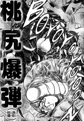 「聖闘士星矢」を熱く語ろう(妄想OK)