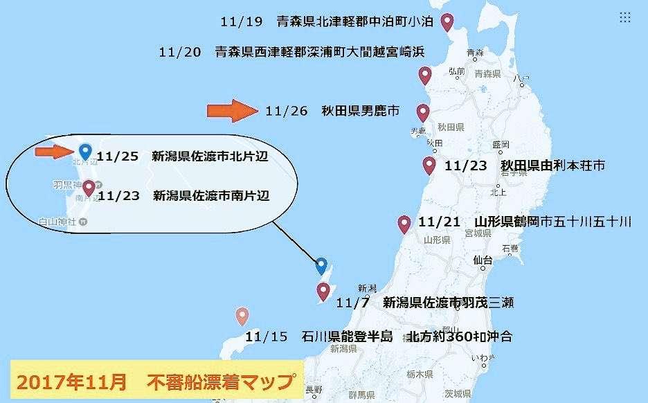 北朝鮮ミサイル発射の兆候 政府が信号を捕捉、不測の事態に備え警戒継続