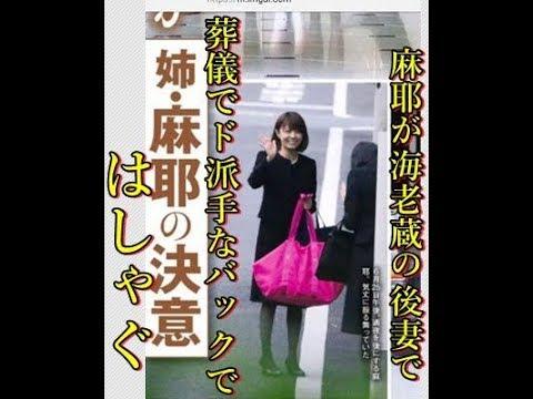 小林麻央さんお別れの会、来年開催へ 市川海老蔵が明かす「きちんとお別れを…」