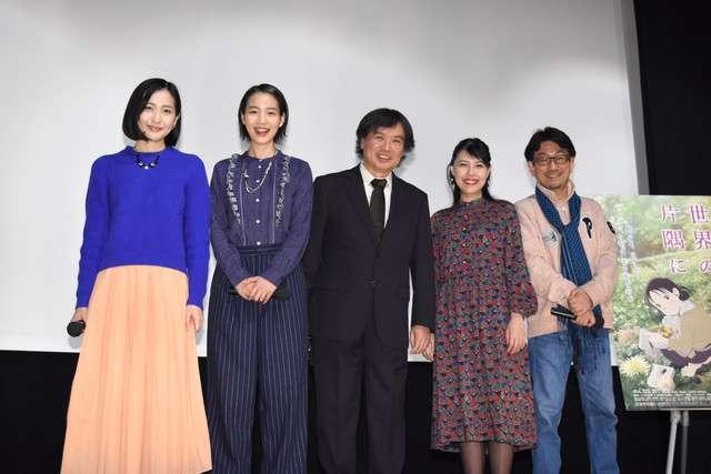 のん、片渕須直らが「この世界の片隅に」1周年に歓喜!ロング版の製作も正式発表(写真20枚) - 映画ナタリー