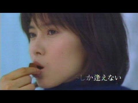 [CM] 中谷美紀 明治ポルテ02 「光の雪」篇 1998 - YouTube