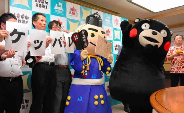 くまモンの弁当やドリンク代、会計検査院が「不当」指摘:朝日新聞デジタル