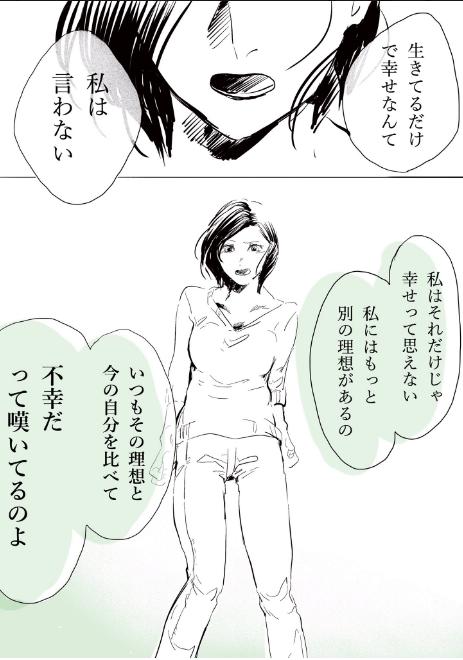 有名漫画家らによるメンソレータム「リトルナース」が新宿駅に掲出中 → いらすとやの作品がひときわ目を引くと話題に