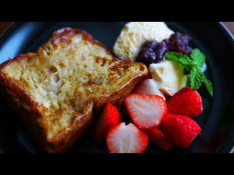 ひとりフレンチトースト祭り【6種】 - YouTube
