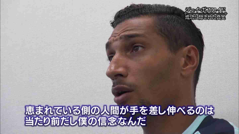 「俺はヤクザじゃない」 札幌FWジェイが悲痛な叫び、何故?