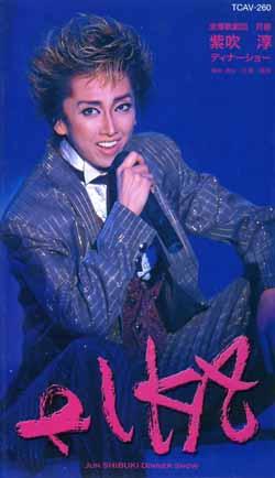 紫吹淳 宝塚のトップになるには「運」…実力と人気があってもなれない人はいっぱい