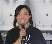 キンタロー。社交ダンス世界選手権で日本人初の7位入賞!