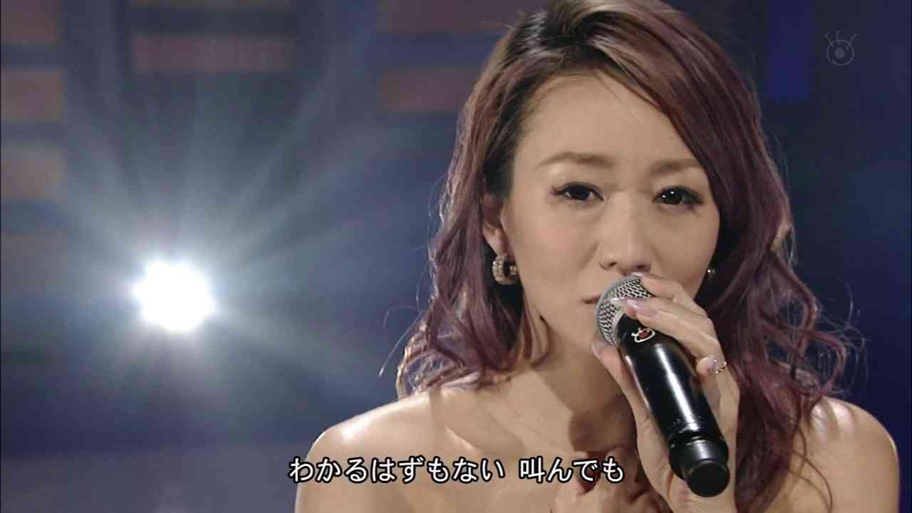 [HD] 倖田來未/On my way - YouTube