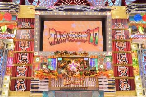 【オールスター感謝祭】恒例「ぬるぬる」対決に波乱 尼神インター・渚が女王・鈴木奈々を破る   ORICON NEWS