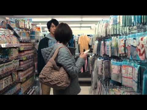 『ふがいない僕は空を見た』予告編 - YouTube