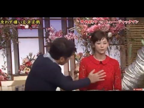 とんねるず石橋貴明のセクハラ・マジギレ・放送事故まとめ - YouTube