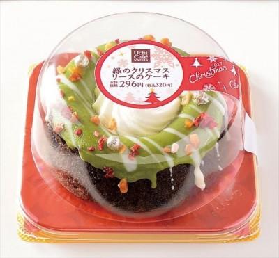2週間で64万食売れた!ローソンの1人用サイズのクリスマスケーキが今年も登場 | ORICON NEWS