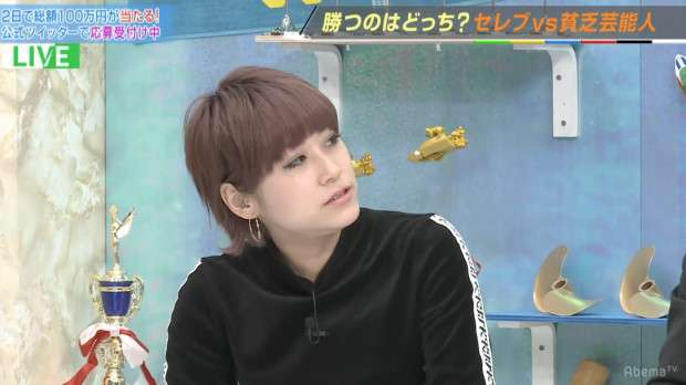 IMALU 父・明石家さんまに唯一おねだりした6万円のブーツは買ってもらえず - ライブドアニュース