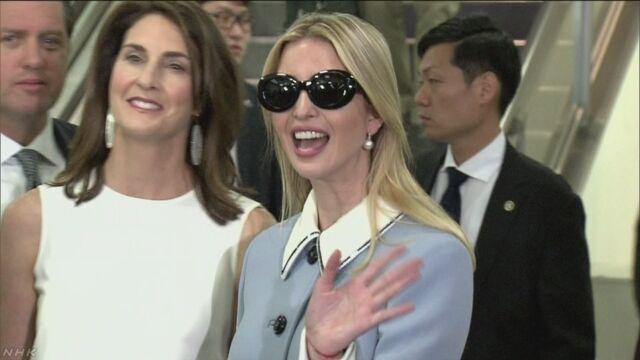 トランプ大統領の長女イバンカ氏が来日 | NHKニュース