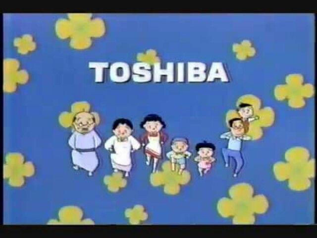 高須克弥氏が「サザエさん」の広告枠注文を報告「邪魔するなよなう」