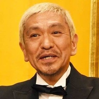 松本人志、『ワイドナショー』で嫌いな芸人1位にコメント「35年間がんばってきて…」|ニフティニュース