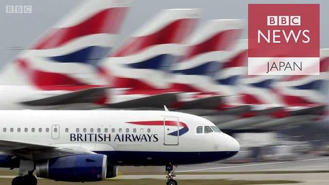 イギリスの航空会社が新方針 格安航空券の人は「最後に搭乗」に賛否両論 - ライブドアニュース