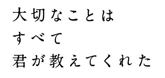 手持ちの完結済みの漫画で3つオススメ教えてプリーズ!!