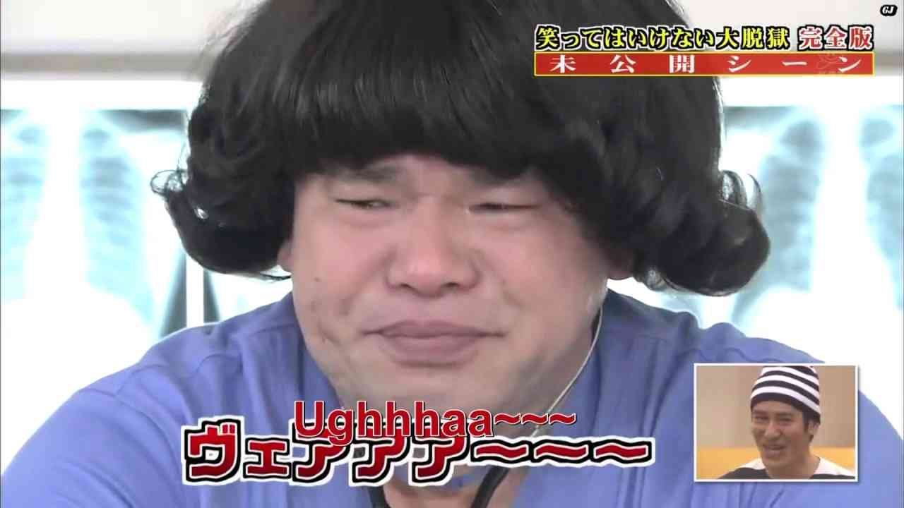 Jimmy Onishi - Prison Batsu Unseen Footage 2015 #1 - YouTube