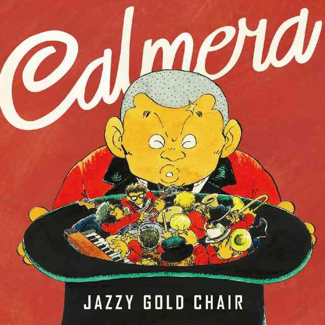 「じゃりン子チエ」のカルメラ兄が目印、Calmera新作「JAZZY GOLD CHAIR」 (音楽ナタリー) - Yahoo!ニュース