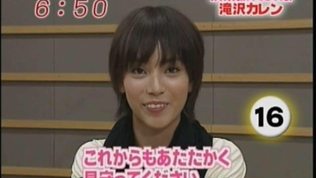 滝沢カレン 16歳 初TV + Seventeen Model  [ワイドカット版] - YouTube