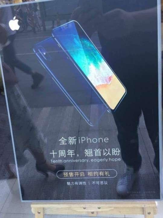 iPhone8は「韓国製」と表示すべき=韓国ネットが主張の理由 - Record China