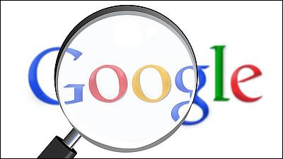 知っていると便利なGoogle検索の隠れた27機能 - GIGAZINE