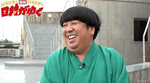 バナナマン日村、小学校時代はモテモテ「地元のレベルが低い」 (AbemaTIMES) - Yahoo!ニュース