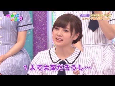 乃木坂って、どこ?#136 兼任した生駒への思い【号泣】 - YouTube