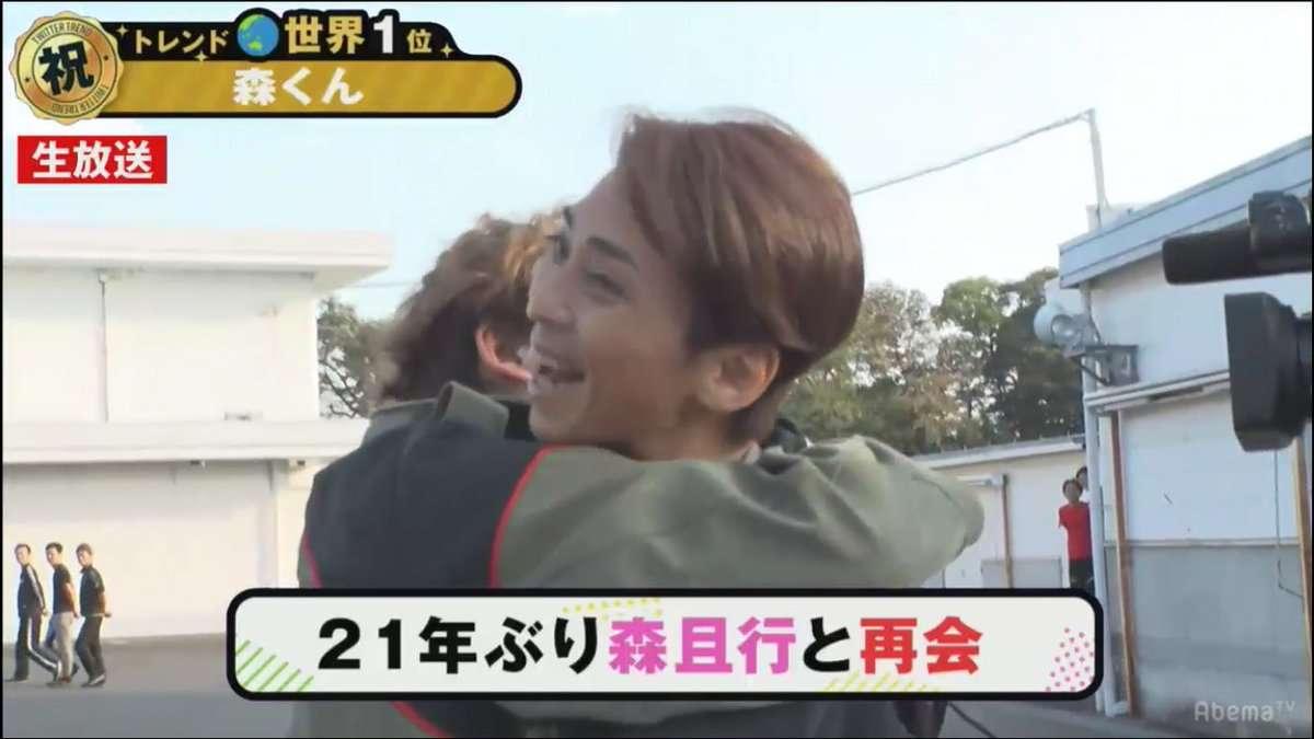 元SMAP3人 森且行と21年ぶりの共演 「72時間ホンネテレビ」で