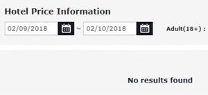 平昌五輪:外国人お手上げ…劣悪すぎる公式宿泊予約サイト-Chosun online 朝鮮日報