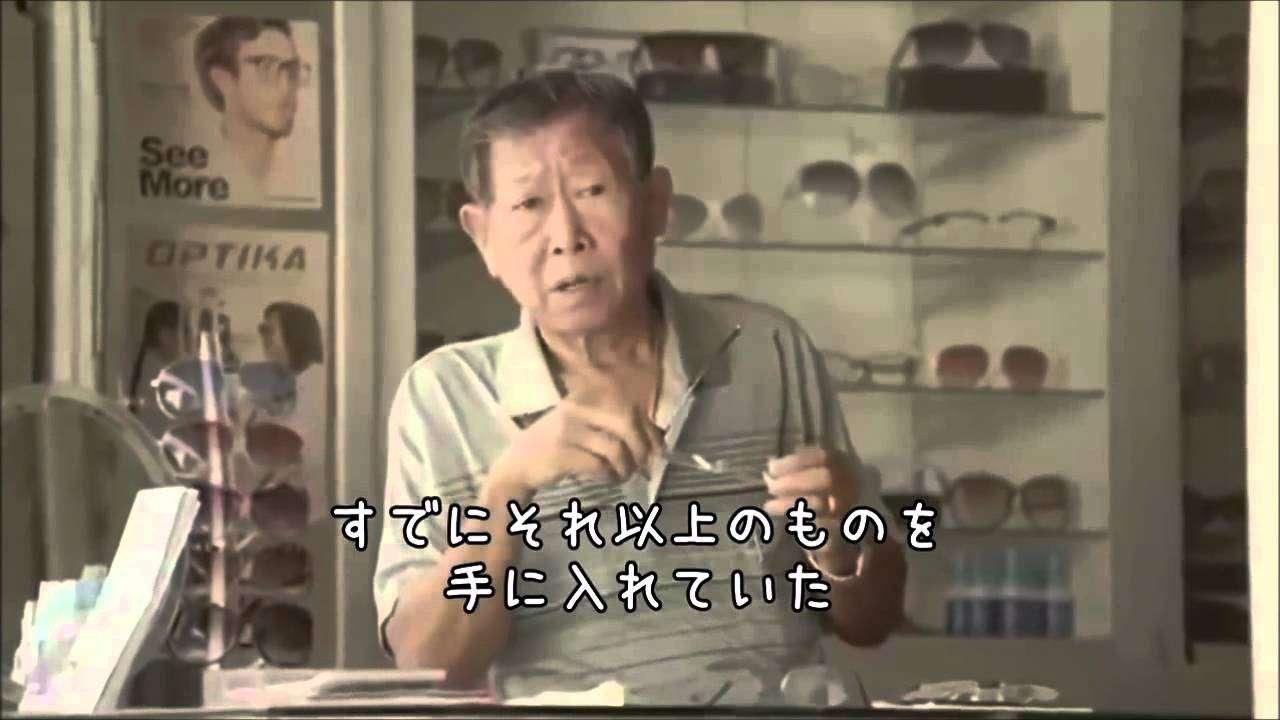 世界中が泣いたタイの感動のCM3本 - YouTube