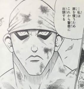 「るろうに剣心」が休載 集英社ジャンプSQ.で連載中