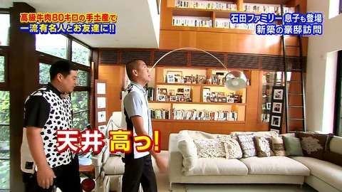 東尾理子「貯金が底をつく前に子供を授かる事が出来ました」…高額治療の現状訴える