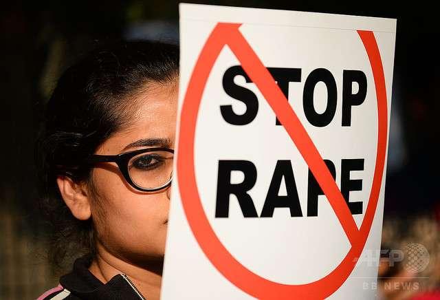 【画像】自身の子どもの面前で?1歳半の女児への性的暴行容疑で印男を逮捕 - ライブドアニュース