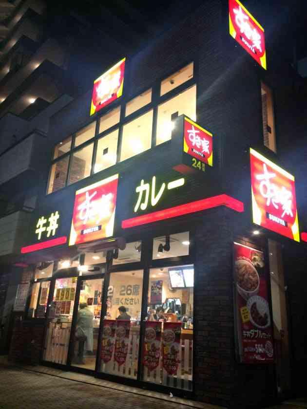 非正規の待遇改善急ぐ 外食、人手確保に躍起  :日本経済新聞