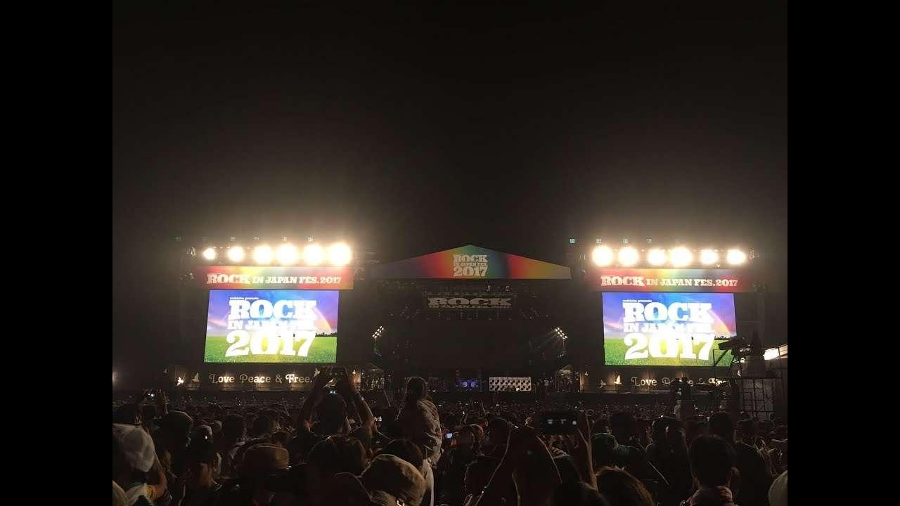 ROCK IN JAPAN 2017 B'z ウルトラソウル「ultra soul」を聞いた人々が大絶賛 まさに国宝 - YouTube