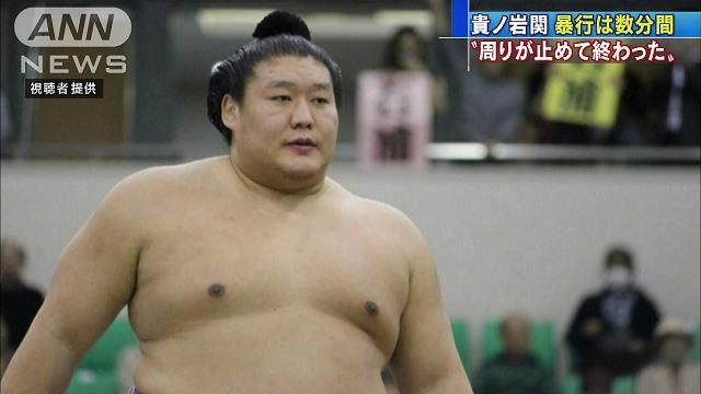 日馬富士の暴行問題で貴ノ岩が状況を説明「暴行は数分間続いた」 - ライブドアニュース