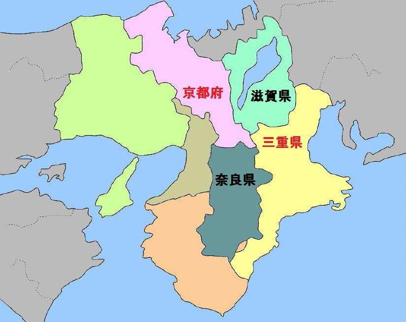 京都府民集まれ〜☆