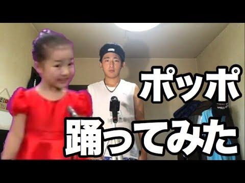 北朝鮮歌「뽀뽀/キス」ガチで踊ってみた! - YouTube