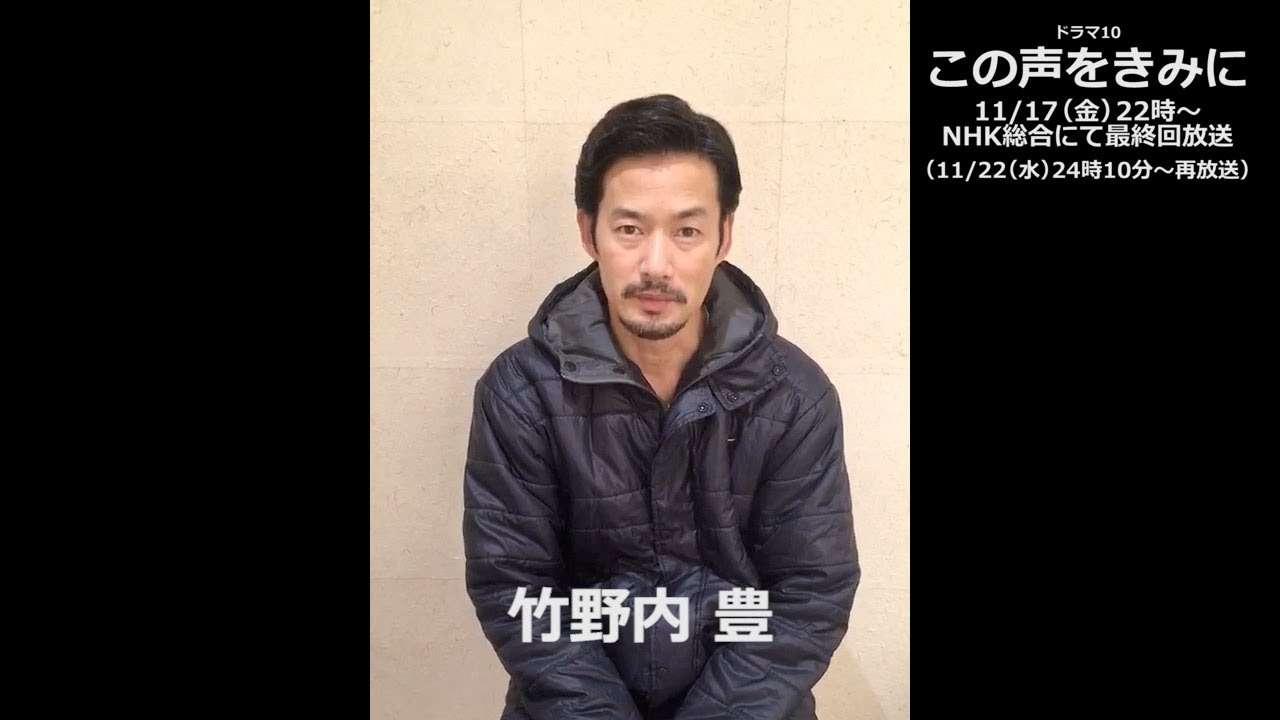 【実況・感想】NHKドラマ10「この声をきみに」【最終回】