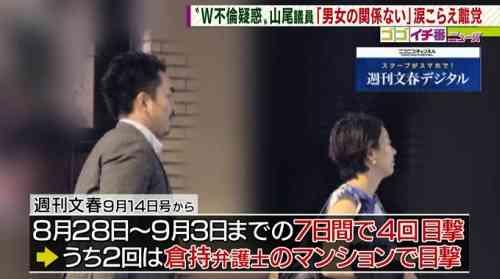 倉持麟太郎弁護士 嫁写真はインタビュー画像!病気不在中のW不倫?